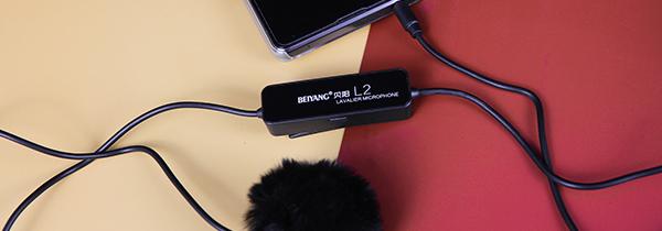 贝阳 L2录音麦克风专业摄像机话筒图赏